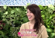 NHKテレビ「あさイチ」出演のご報告